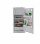 Холодильник 150 л.
