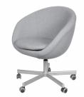 Кресло Скрувста - ткань