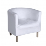 Кресло полукруглое белое (стрейч)