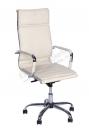 Кресло офисное молочно белое
