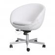 Кресло Скрувста белое