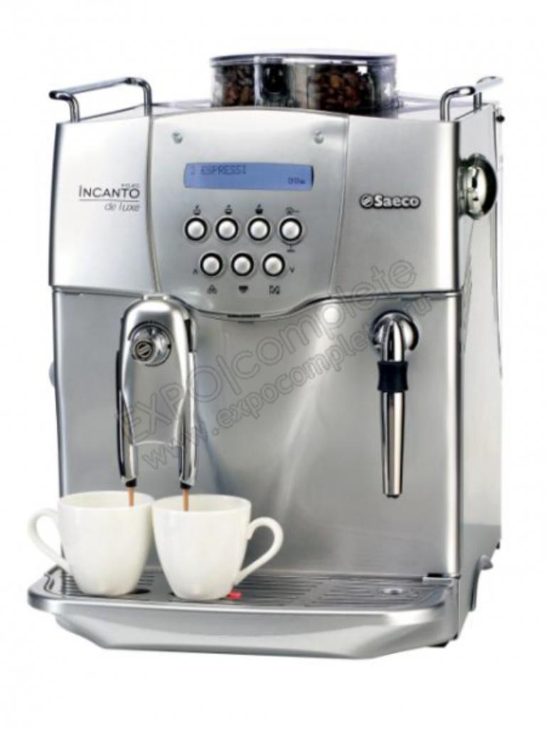 топ кофе для кофемашины
